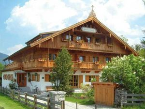 Landhaus Christl am See - Einzelzimmer Deluxe