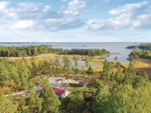 Ferienhaus für 6 Personen (72 m²) ab 78 € in Ånimskog