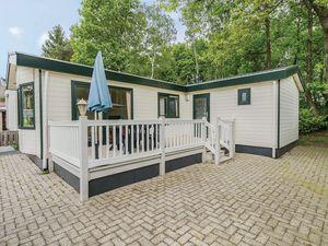 Ferienhaus für 4 Personen (45 m²) ab 59 € in Baarle-Nassau
