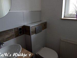 20898261-Ferienhaus-7-Ditzum-300x225-15