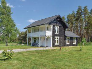 Ferienhaus für 5 Personen (60 m²) ab 64 € in Fyresdal