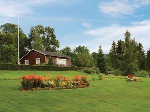 Ferienhaus für 6 Personen (90 m²) ab 60 € in Fyresdal