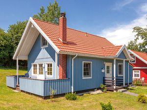 Ferienhaus für 6 Personen (85 m²) ab 39 € in Krakow am See