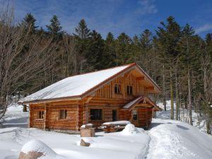 Ferienhaus für 14 Personen (150 m²) ab 295 € in La Bresse