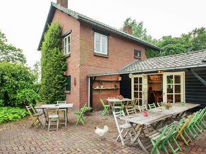 Ferienhaus für 10 Personen (127 m²) ab 74 € in Lage Mierde