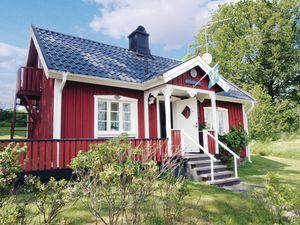 Ferienhaus für 4 Personen (40 m²) ab 40 € in Ljungby