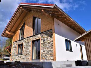 Ferienhaus für 6 Personen (95 m²) ab 180 € in Oy-Mittelberg