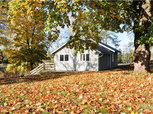 Ferienhaus für 4 Personen (60 m²) ab 35 € in Säffle