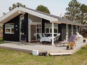 Ferienhaus für 4 Personen (67 m²) ab 60 €