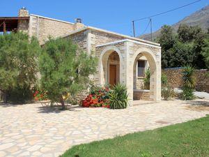 Ferienhaus für 3 Personen (45 m²) ab 41 € in Triopetra