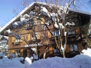Ferienwohnung für 2 Personen (44 m²) ab 55 € in Bad Hindelang