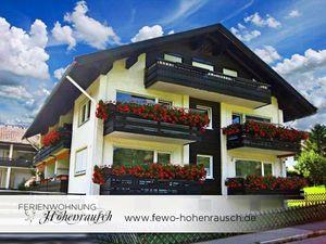 18591449-Ferienwohnung-4-Bad Hindelang-300x225-1
