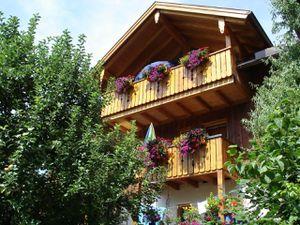 Ferienwohnung für 2 Personen (45 m²) ab 21 € in Bad Hindelang