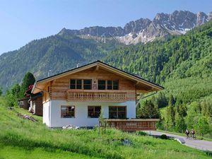 Ferienwohnung für 2 Personen (40 m²) ab 96 € in Bad Hindelang