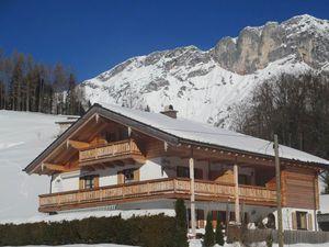 Ferienwohnung für 2 Personen (40 m²) ab 56 € in Berchtesgaden