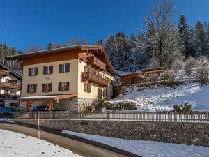 Ferienwohnung für 4 Personen (87 m²) ab 110 € in Berchtesgaden