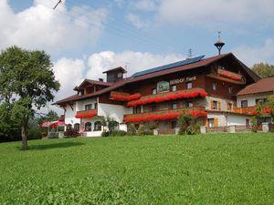Ferienwohnung für 2 Personen ab 55 € in Bischofsmais