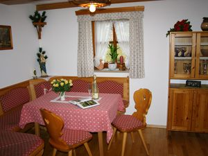 105007-Ferienwohnung-4-Bischofswiesen-300x225-5