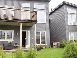 Ferienwohnung für 5 Personen (75 m²) ab 97 € in Fjellstrand