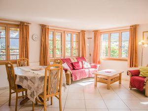 Ferienwohnung für 4 Personen (80 m²) ab 131 € in Grindelwald