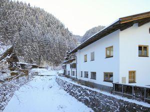 Ferienwohnung für 5 Personen (100 m²) ab 105 € in Mayrhofen