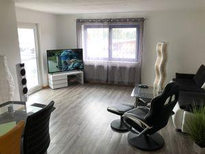 Ferienwohnung für 3 Personen (68 m²) ab 40 € in Neuried