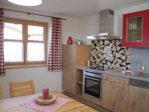 Ferienwohnung für 2 Personen (46 m²) in Rettenberg