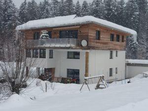 Ferienwohnung für 4 Personen (72 m²) ab 75 € in Schwoich
