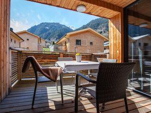Ferienwohnung für 8 Personen (83 m²) ab 142 € in St. Gallenkirch