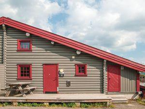 Ferienwohnung für 7 Personen (67 m²) ab 28 € in Trysil