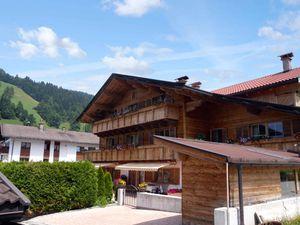 Ferienwohnung für 3 Personen (30 m²) ab 63 € in Wildschönau